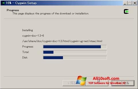 Στιγμιότυπο οθόνης Cygwin Windows 10