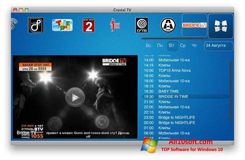 Στιγμιότυπο οθόνης Crystal TV Windows 10