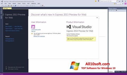 Στιγμιότυπο οθόνης Microsoft Visual Studio Windows 10