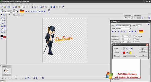 Στιγμιότυπο οθόνης Ulead GIF Animator Windows 10