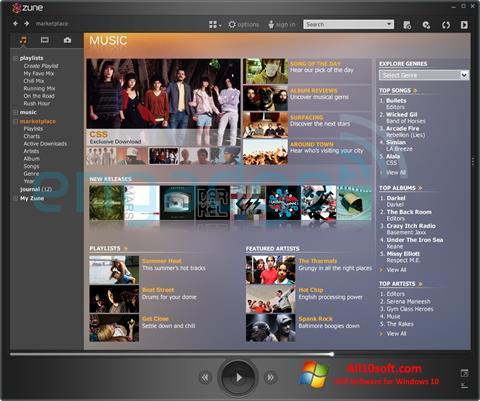 Στιγμιότυπο οθόνης Zune Windows 10