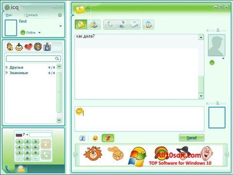 Στιγμιότυπο οθόνης ICQ Windows 10