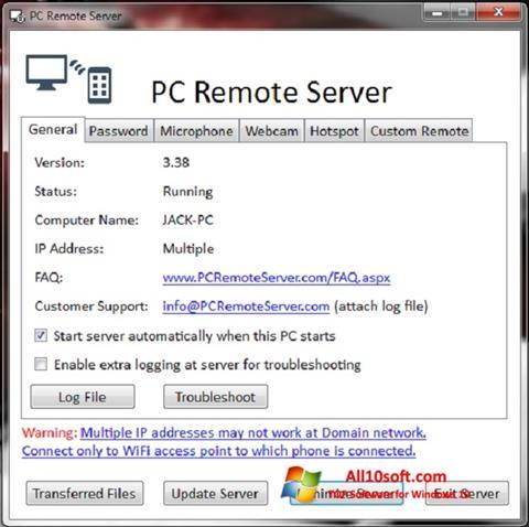 Στιγμιότυπο οθόνης PC Remote Server Windows 10