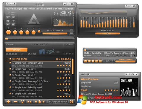 Στιγμιότυπο οθόνης AIMP Windows 10