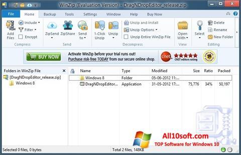 Στιγμιότυπο οθόνης WinZip Windows 10