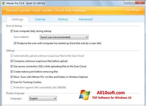 Στιγμιότυπο οθόνης HitmanPro Windows 10