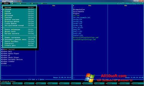 Στιγμιότυπο οθόνης Far Manager Windows 10