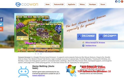 Στιγμιότυπο οθόνης Coowon Browser Windows 10