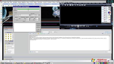 Στιγμιότυπο οθόνης ProgDVB Windows 10
