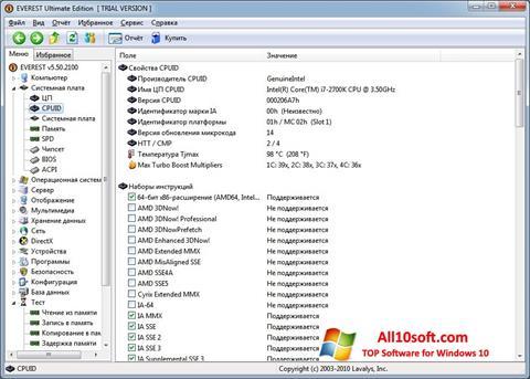 Στιγμιότυπο οθόνης EVEREST Windows 10