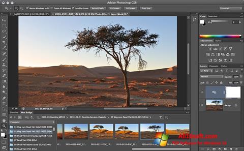 Στιγμιότυπο οθόνης Adobe Photoshop Windows 10