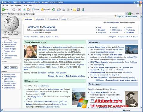 Στιγμιότυπο οθόνης Internet Explorer Windows 10