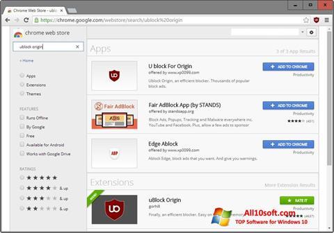 Στιγμιότυπο οθόνης uBlock Windows 10
