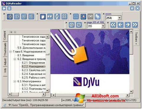 Στιγμιότυπο οθόνης DjVu Reader Windows 10