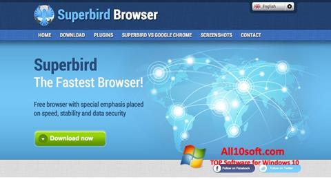 Στιγμιότυπο οθόνης Superbird Windows 10