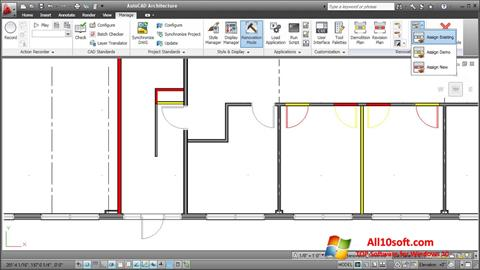 Στιγμιότυπο οθόνης AutoCAD Architecture Windows 10