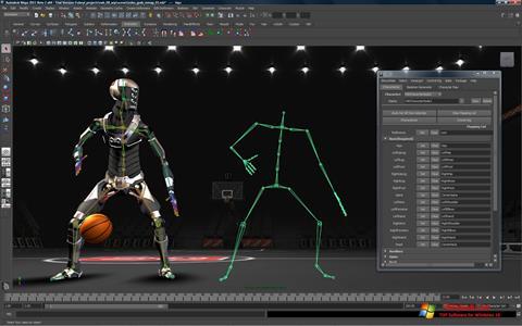 Στιγμιότυπο οθόνης Autodesk Maya Windows 10