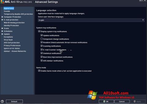 Στιγμιότυπο οθόνης AVG Windows 10