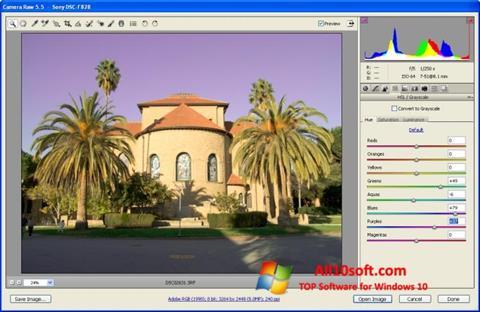 Στιγμιότυπο οθόνης Adobe Camera Raw Windows 10