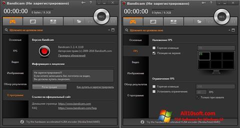 Στιγμιότυπο οθόνης Bandicam Windows 10